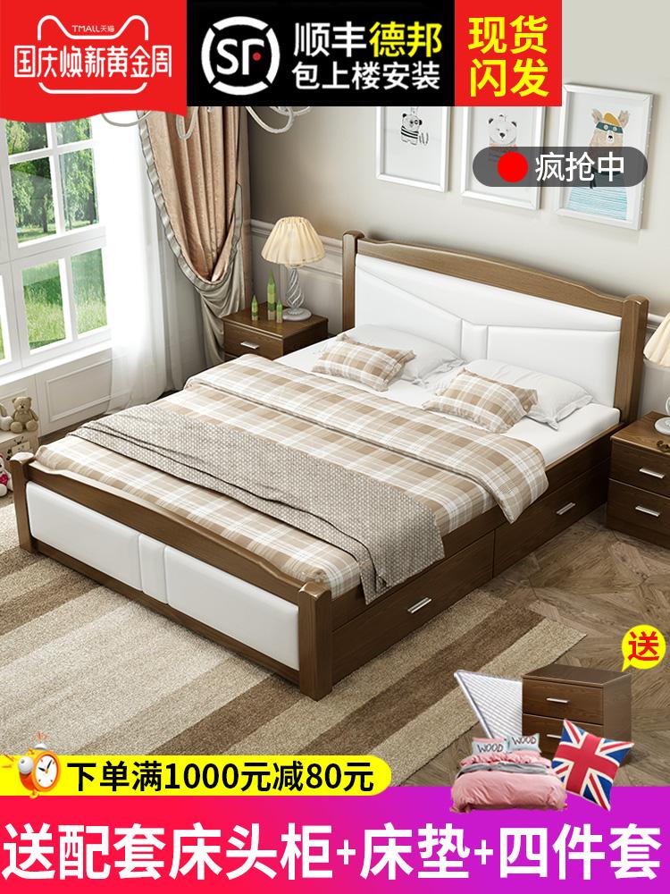 北欧实木床主卧1.8米双人床现代简约经济型原木1.5成人欧式软包床
