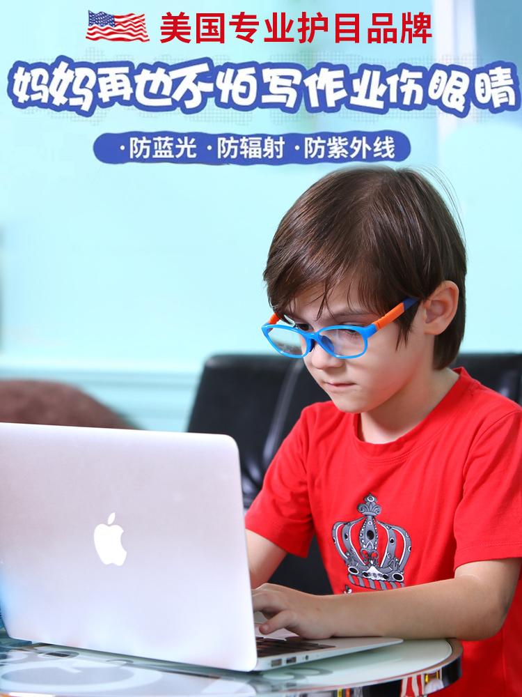 美国cyxus儿童抗蓝光防辐射眼镜男女童电脑手机保护眼睛预防近视
