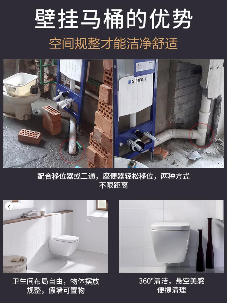吉博力Geberit壁挂式马桶酷方墙排挂墙隐藏水箱智能冲落式坐便器