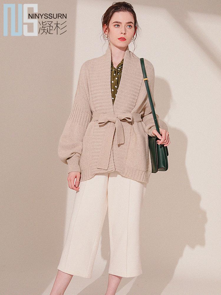NINYSSURN-凝杉2018秋季新款100%纯山羊绒毛衣外套女中长款开衫
