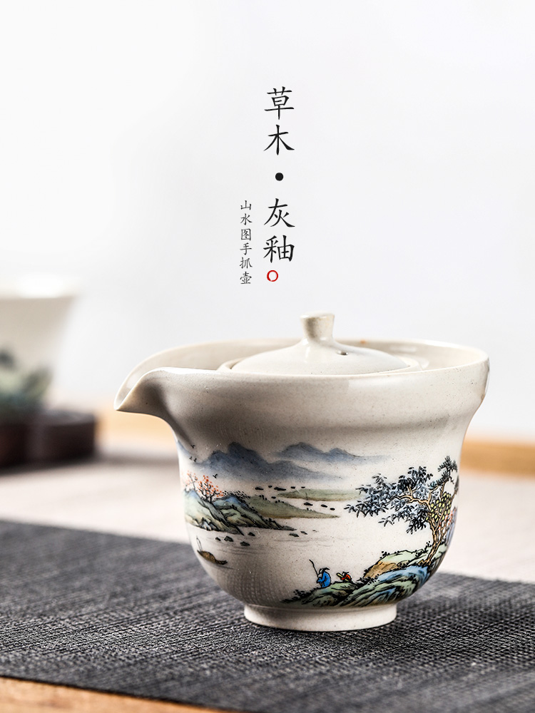 Kunfu tea hand grasp pot hot prevention household contracted plant ash glaze hand - made scenery small tureen tea set of jingdezhen tea