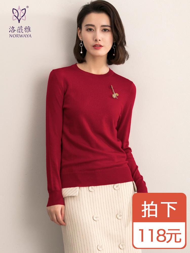 羊毛衫女套头2018新款秋冬圆领针织衫女宽松薄款打底衫女长袖毛衣
