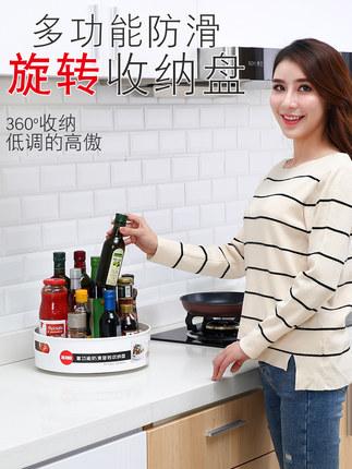 厨房调味品多功能可旋转置物架调料架调料收纳收纳盒调味料调味架