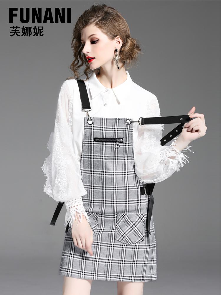 芙娜妮格子背带裙连衣裙女两件套2018新款早秋修身显瘦长袖套装裙