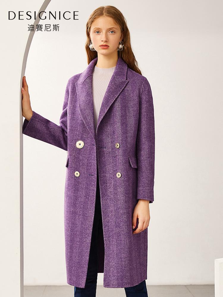 大衣女 中长款迪赛尼斯2018冬季新品韩版时尚大毛领羊毛呢子外套