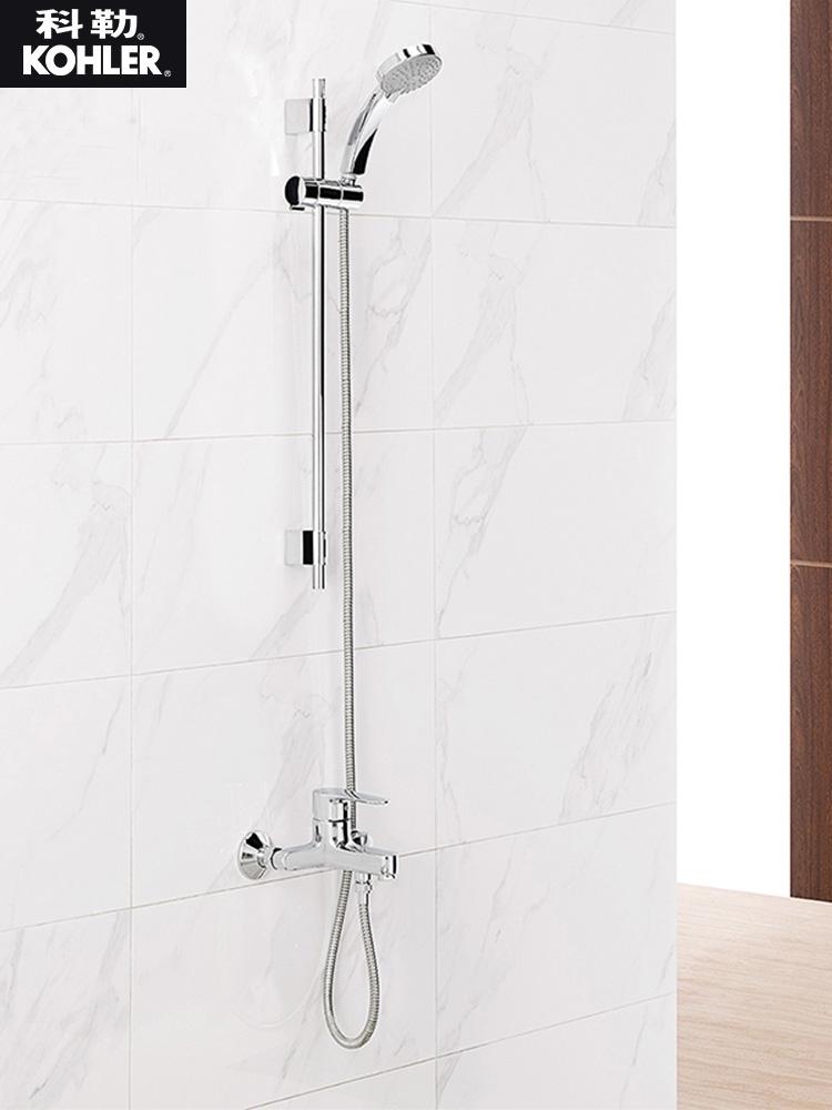 科勒淋浴花洒套装家用挂墙式淋浴器简易卫生间沐浴喷头套装7686T