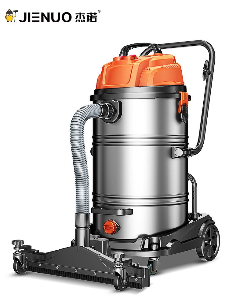 杰诺大型仓库吸尘器强力大功率粉尘桶式吸尘吸水干湿两用JN309