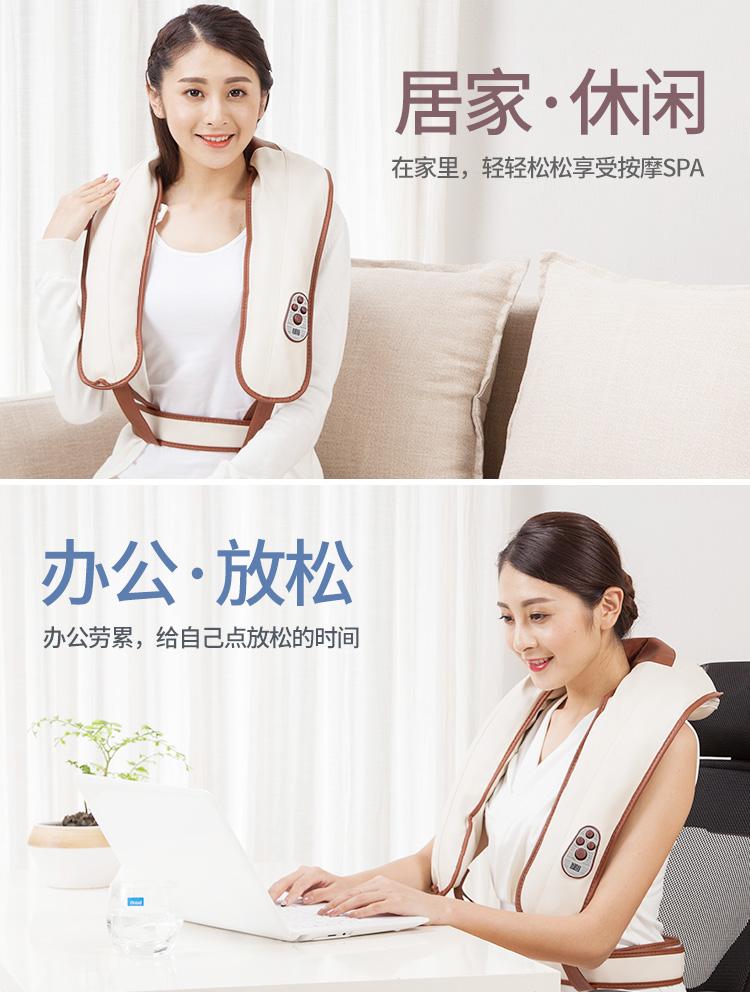 茗振 MZ-666 肩颈捶打按摩披肩 按摩器 天猫优惠券折后¥29包邮(¥119-90)