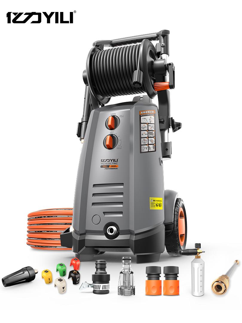亿力高压洗车机神器3000W家用220v清洗机大功率商用全铜洗车水泵
