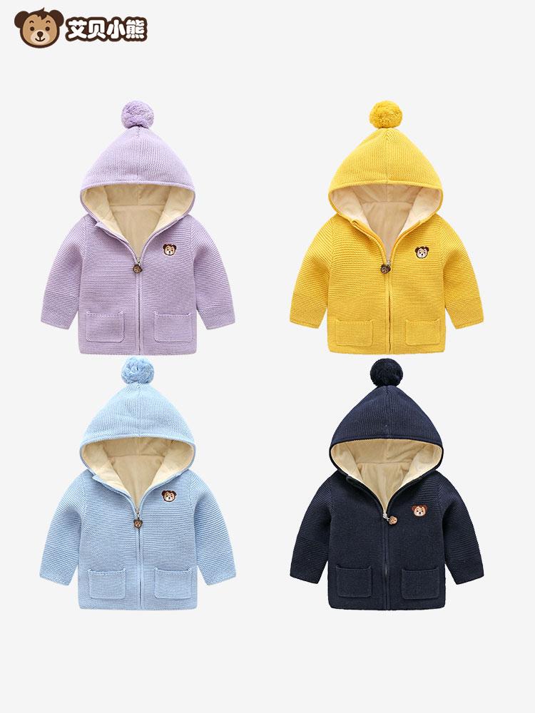 宝宝毛衣开衫加绒男女童针织纯棉加厚冬季连帽1-3岁婴儿衣服外套