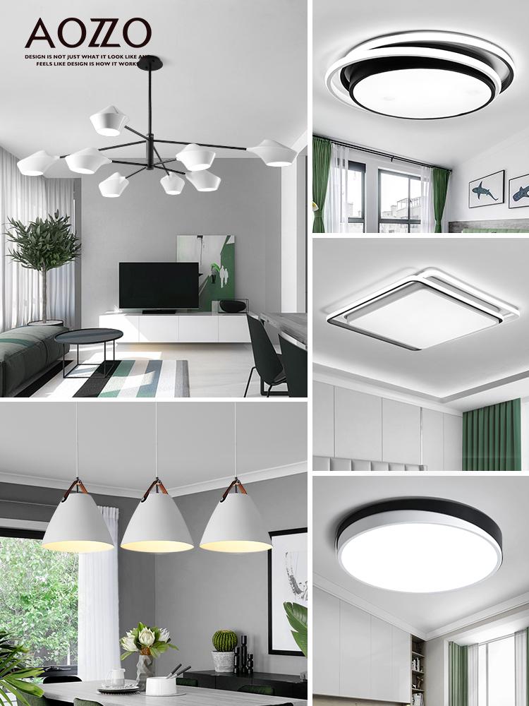 奥朵北欧灯具客厅灯简约现代吊灯大气家用餐厅创意个性卧室灯饰