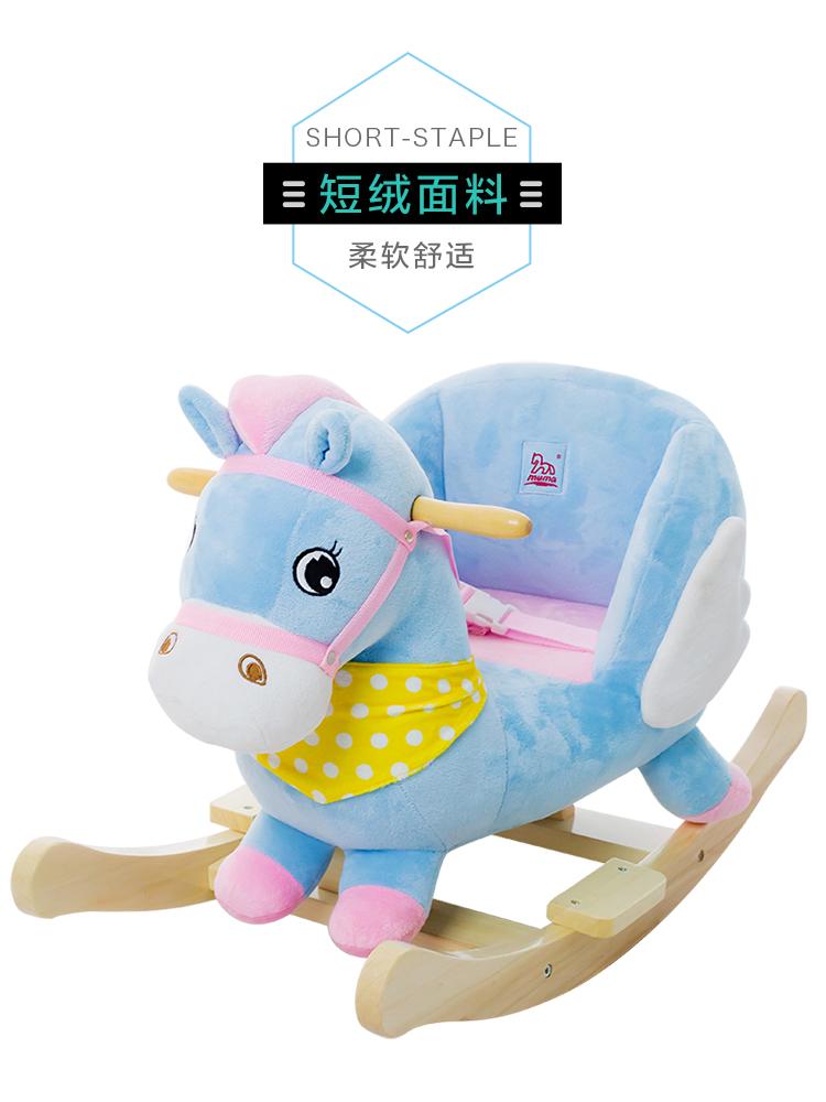 儿童木马毛绒摇摇马带音乐 婴儿玩具摇摇乐车宝宝一周岁生日礼物