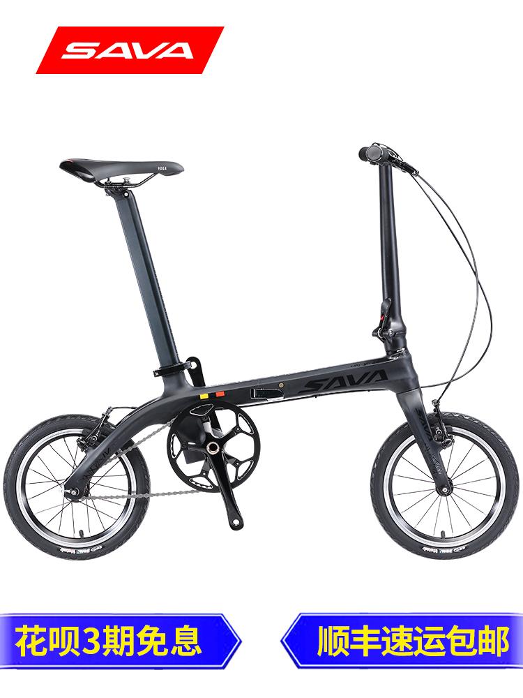 SAVA萨瓦碳纤维14寸变速单速折叠自行车单车成人男女式学生车超轻