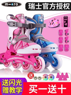 瑞士m-cro溜冰鞋儿童全套装3-5-6-8-10岁直排轮滑旱冰男女初学者