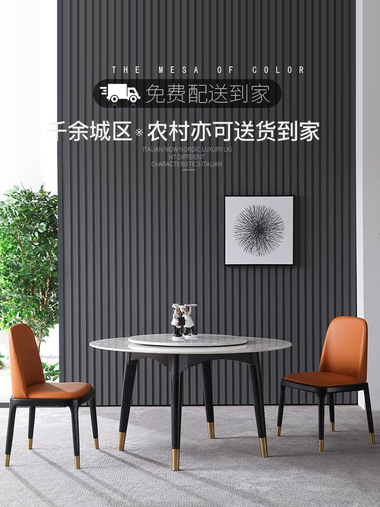 北欧大理石圆形餐桌椅组合现代简约小户型圆餐台家用实木转盘圆桌