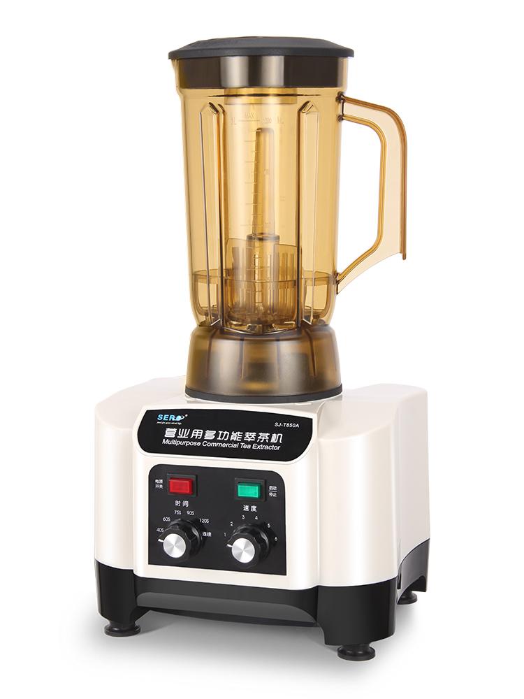 瑟诺SJ-T850A萃茶机商用奶茶店奶盖奶泡冰沙调理机多功能奶昔沙冰