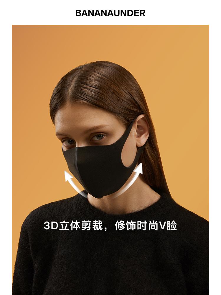 BANANAUNDER 蕉下 BU9430 防晒口罩 5只*2件 天猫优惠券折后¥58包邮(拍2件)