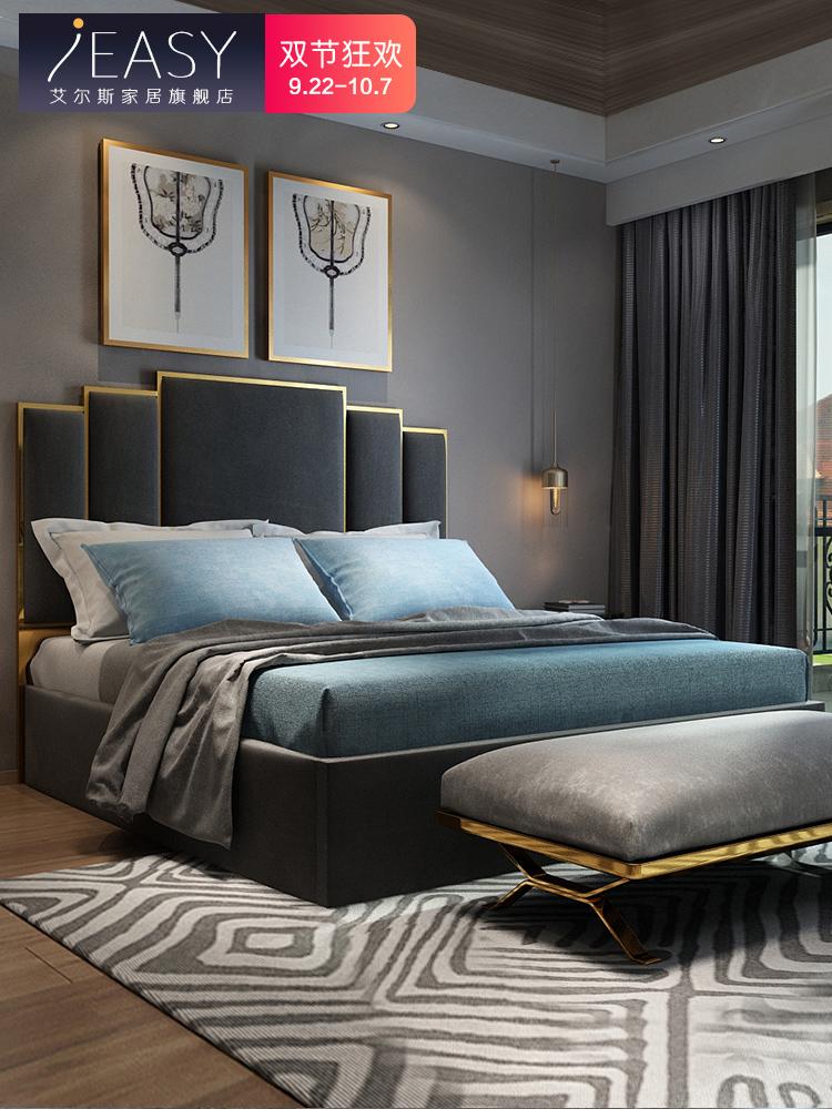 后现代港式双人床1.51.8米轻奢美式布艺高背床简约主卧设计师家具