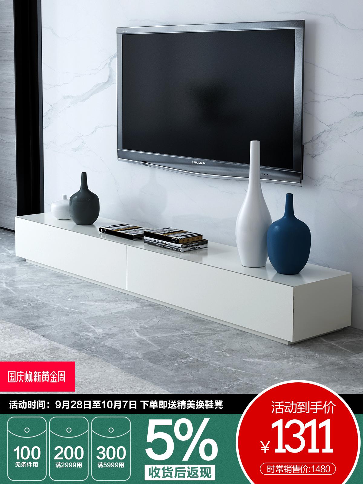 电视柜茶几组合现代简约小户型客厅迷你正方形北欧极简电视柜地柜