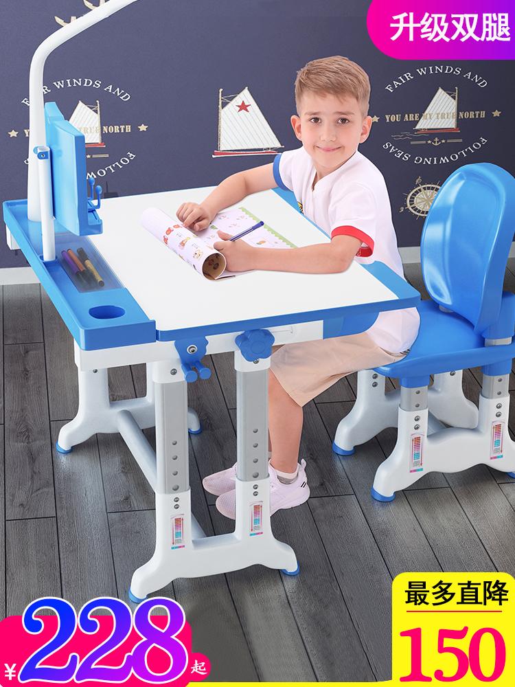 千亿莱儿童学习桌可升降写字桌椅套装组合小学生学习桌书桌多功能