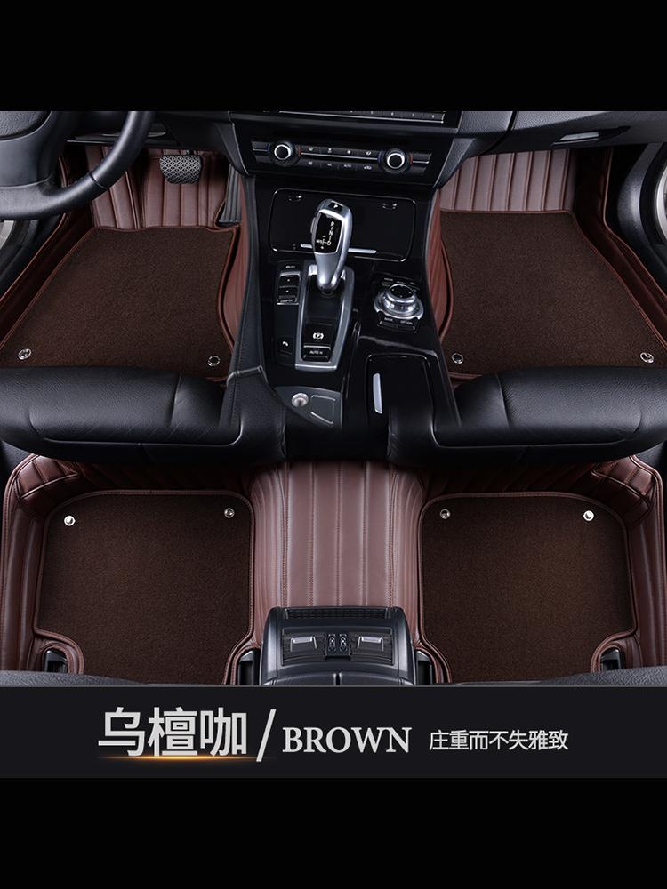 2018款奔驰E300L GLC300 GLC260 E260L GLE320专用全包围汽车脚垫