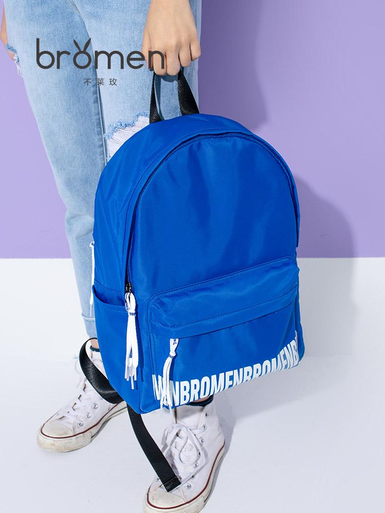 不莱玫双肩包女2018新款简约尼龙背包韩版学生书包时尚潮流旅行包