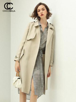 [cocobella官方旗舰风衣]预售COCOBELLA莫兰迪色系风衣月销量760件仅售649元