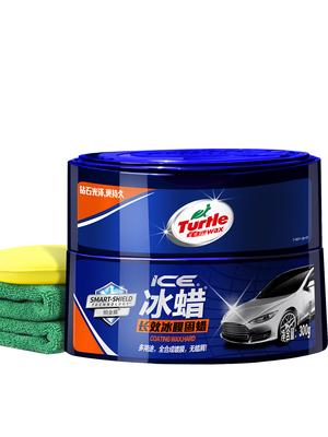 龟牌冰蜡固体车蜡全车镀膜漆面去污划痕上光蜡黑白通用色车打蜡