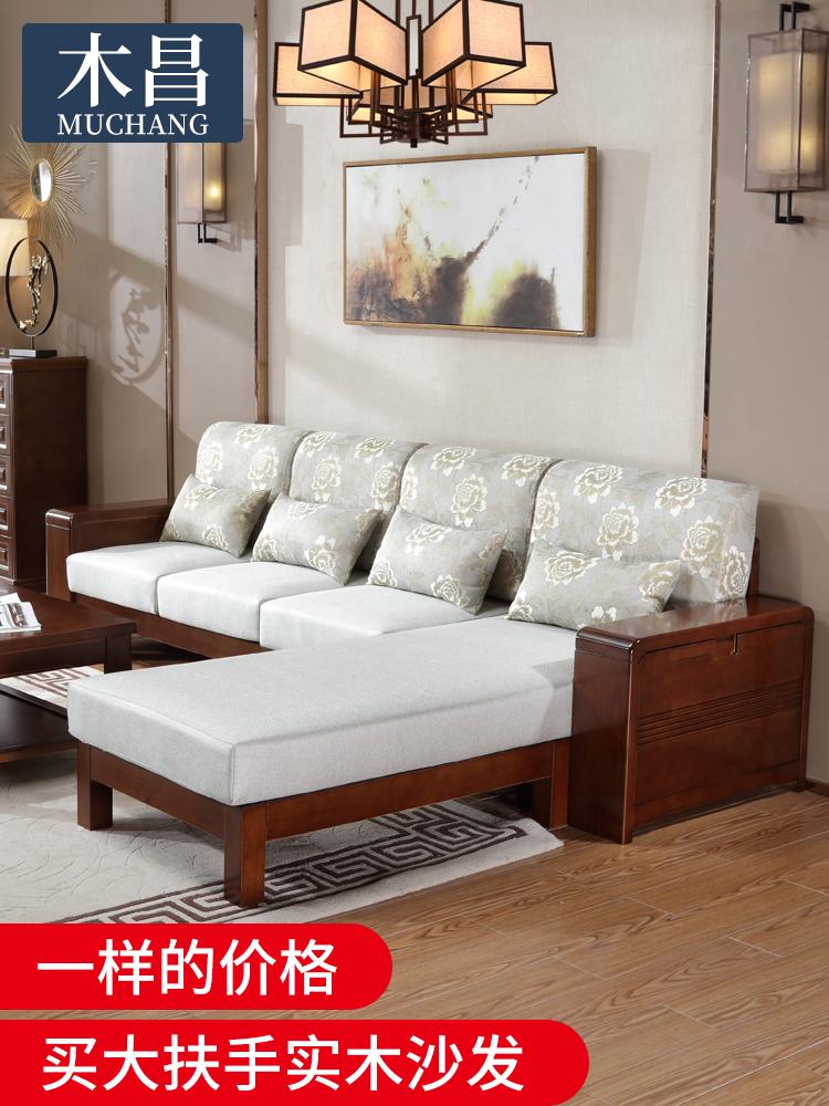 实木沙发组合三人小户型经济新中式单人沙发木头现代简约客厅家具
