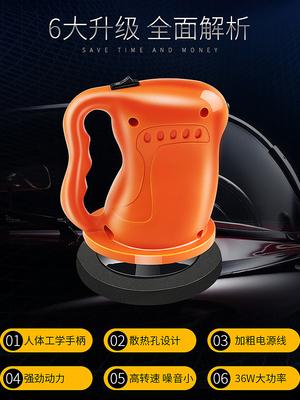 ?汽车用打蜡机12V抛光机小型迷你电动车载打磨机美容保养工具用品