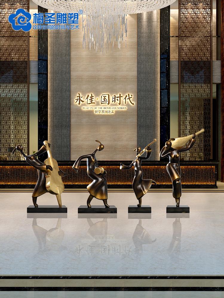 梅圣酒店大堂售楼处落地摆件大厅迎宾人物抽象雕塑乐器摆设装饰品