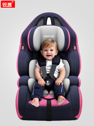 Baby Car Seat Child safety seat portable chair 9 months -12 years old