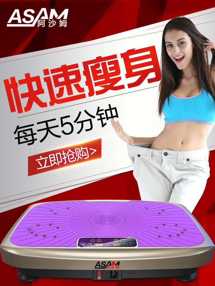 甩脂机瘦腰瘦腿瘦肚子神器瘦身腰带摔脂减肥机懒人运动器材抖抖机