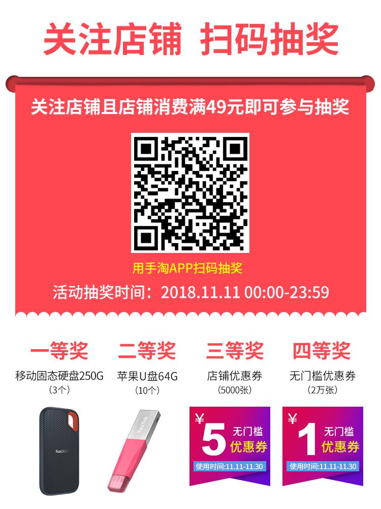 SanDisk闪迪u盘128g usb3.1高速 128g加密u盘3.0 cz430迷你车载优盘128g 汽车用创意办公