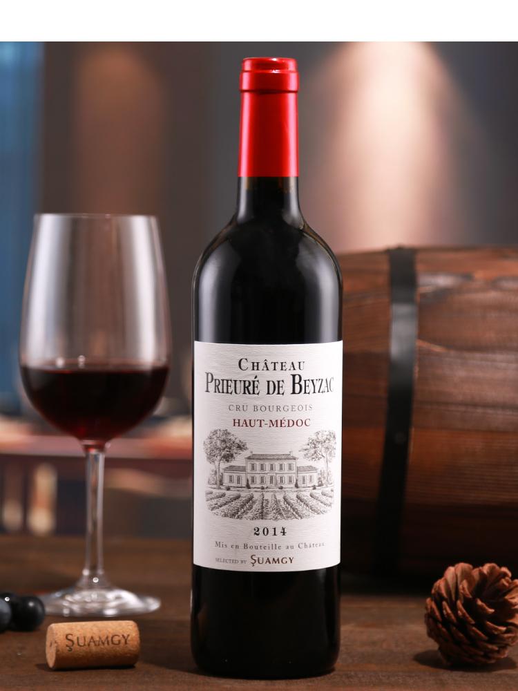 圣芝红酒法国原瓶进口波尔多上梅多克中级庄AOC 干红葡萄酒6支装