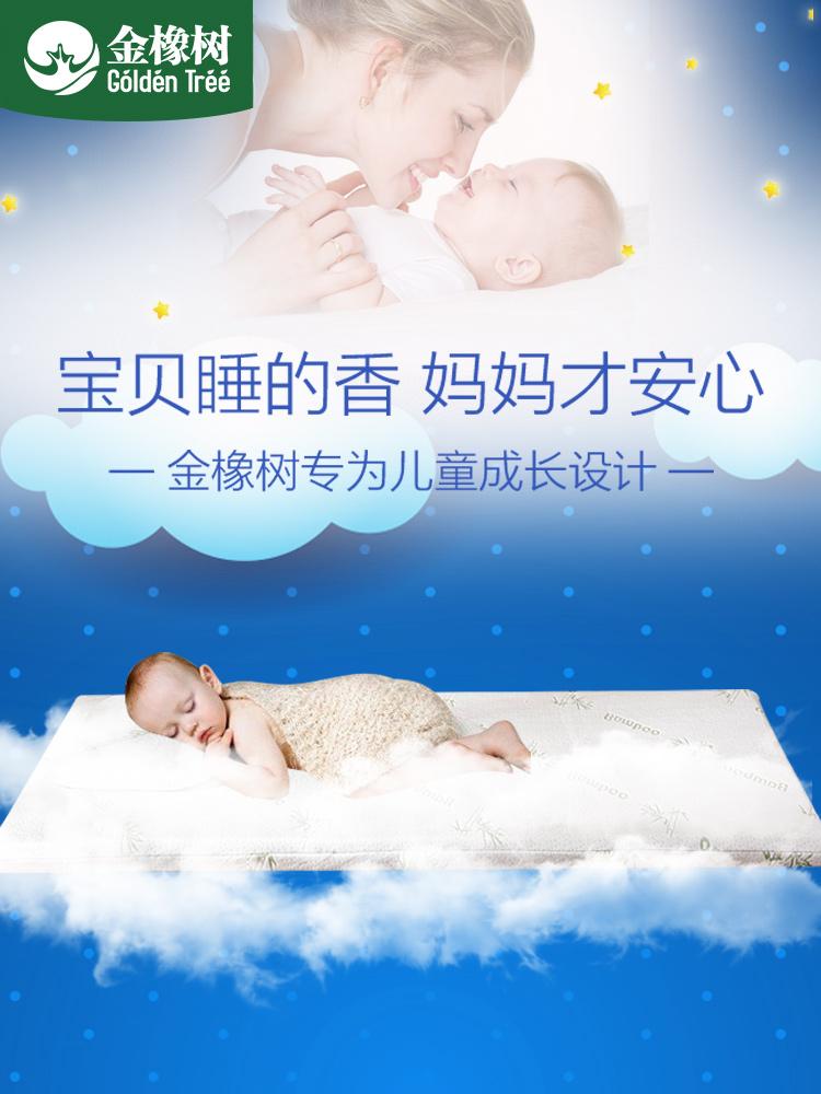 泰国进口天然乳胶 幼儿园婴儿-儿童床垫5cm 1-1.2-1.5-1.8米定做