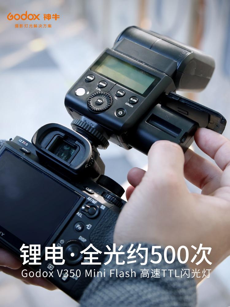 神牛V350 S索尼微单A7R外置高速TTL锂电池单反相机热靴机顶闪光灯