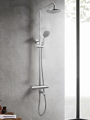 JOMOO九牧 智能温控恒温花洒淋浴器套装挂墙式顶喷浴室喷头花洒头