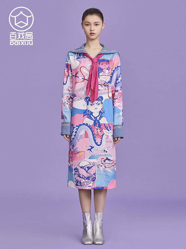 密扇哪吒系列设计师原创印花水手领直筒中长款长袖少女连衣裙
