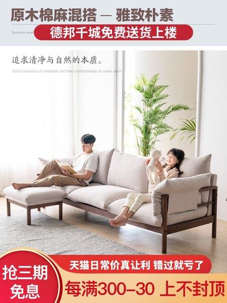 新窝沙发怎么样,好不好呢
