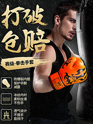 Boxing Gloves adult professional female fight training