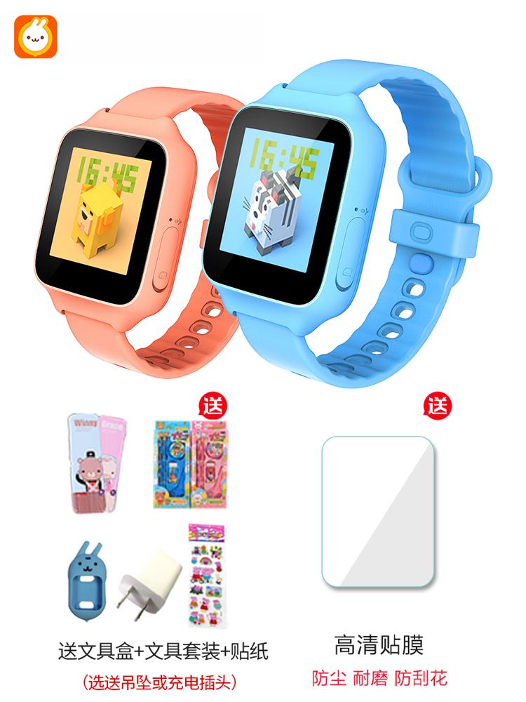 小寻儿童电话手表智能防水GPS定位触摸屏男女孩学生手机彩屏版