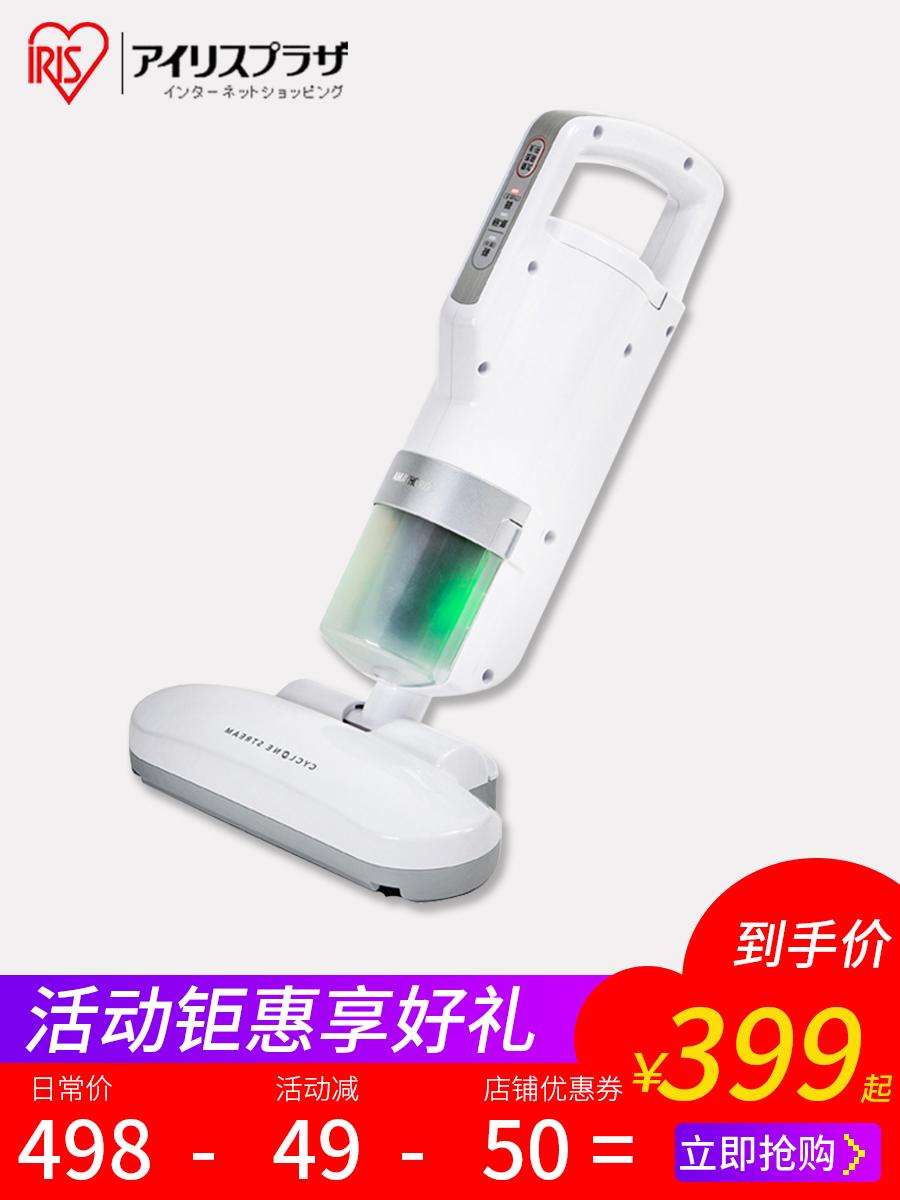 日本IRIS爱丽思家用床上除螨仪拍打式手持吸尘器祛螨虫机IC-FAC2C