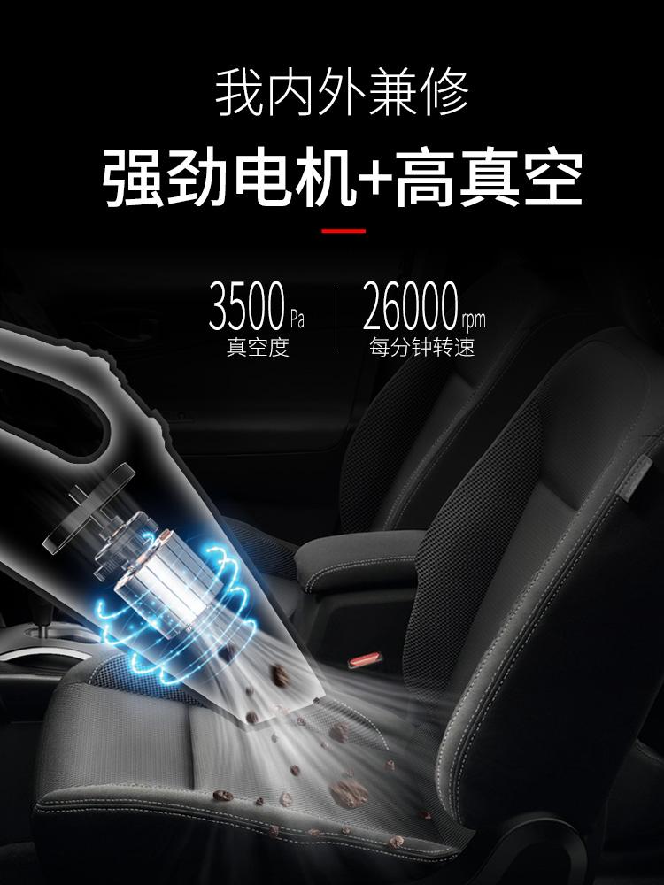 ?车载吸尘器无线充电汽车吸尘器强力微信五元红包群规则大功率车内吸尘器车用