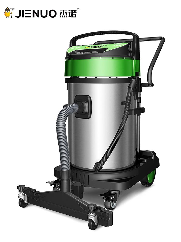 杰诺5400W工业吸尘器工厂车间粉尘强力大功率超大型商用吸尘吸水