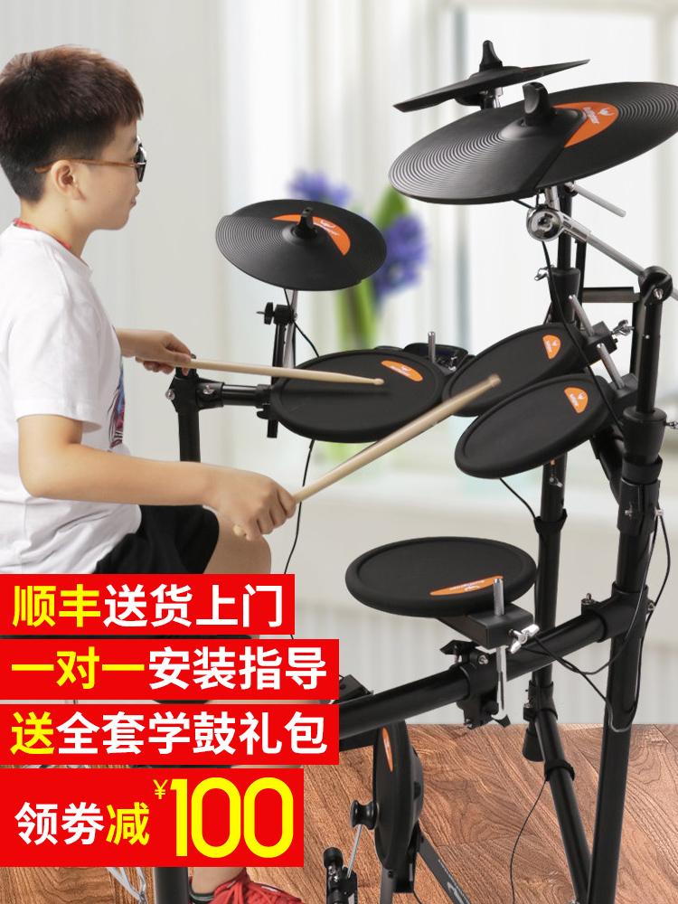 电子鼓架子鼓成人便携D-X3电鼓爵士鼓初学者X1折叠电子鼓儿童鼓X4
