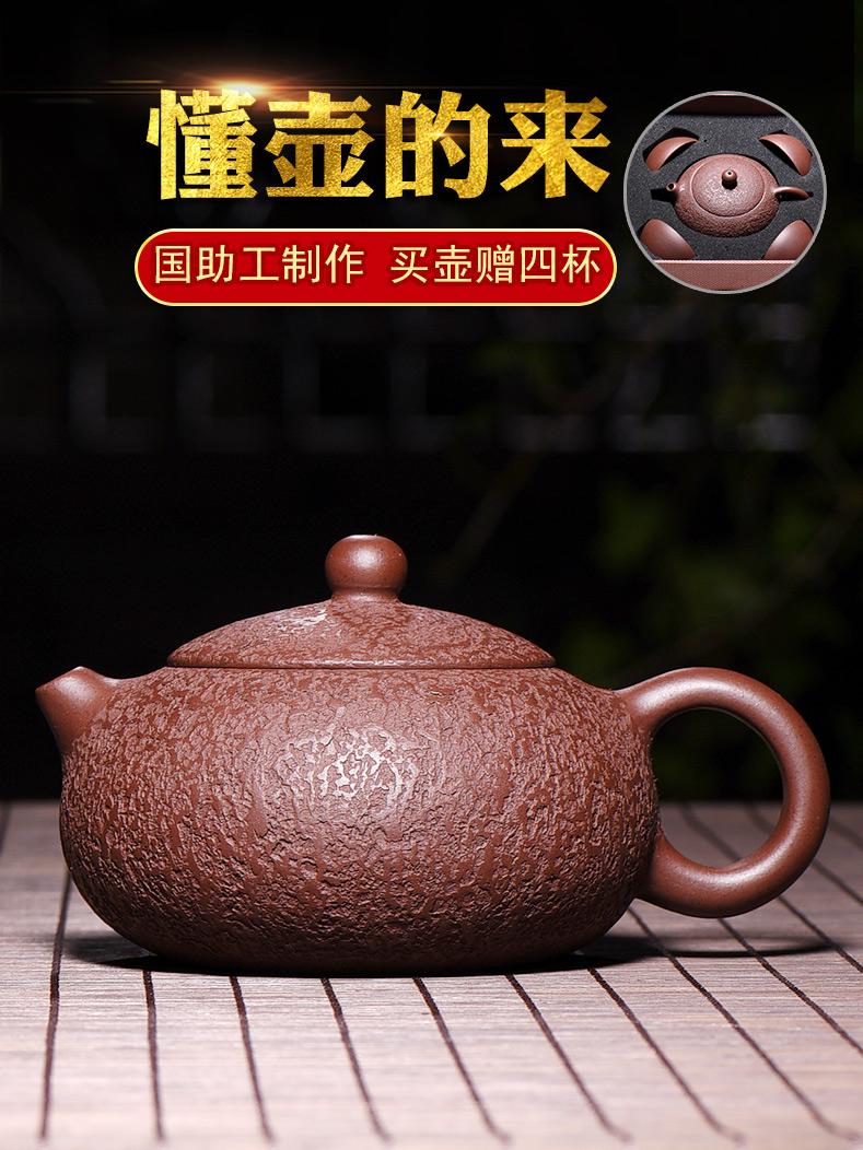 宜兴名家正品紫砂壶全纯手工仿铁西施石瓢茶壶家用功夫茶壶具套装