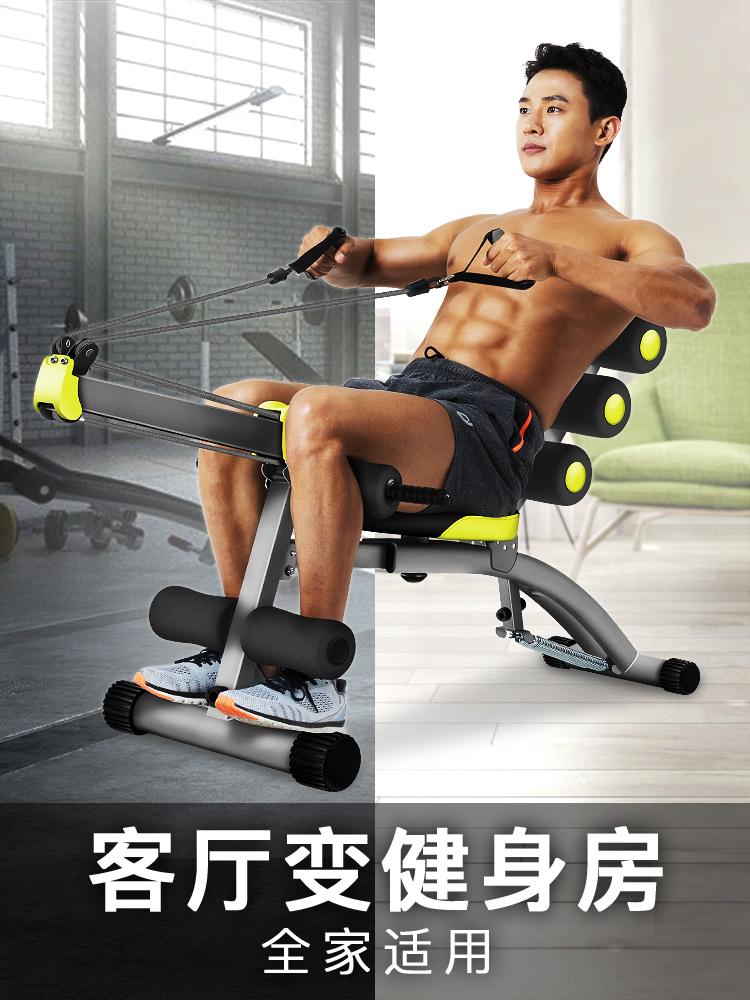 万达康仰卧起坐健身器材板练腹肌家用收腹机男多功能辅助器哑铃凳