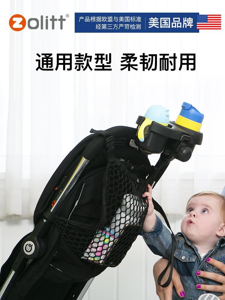 婴儿手推车配件置物袋童车通用储物挂袋伞车网兜宝宝车收纳置物袋