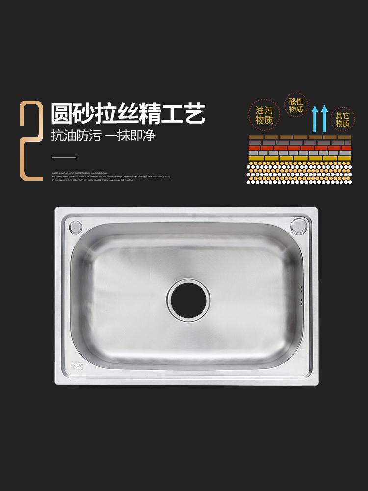 箭牌厨房304不锈钢加厚迷你小号单槽套餐洗碗淘菜盆吧台水槽斗池